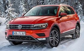 Volkswagen Tiguan (2016 - )